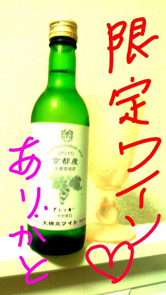 May_10_2011_484.jpg