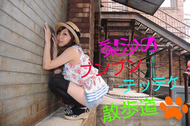 May_10_2011_738.jpg