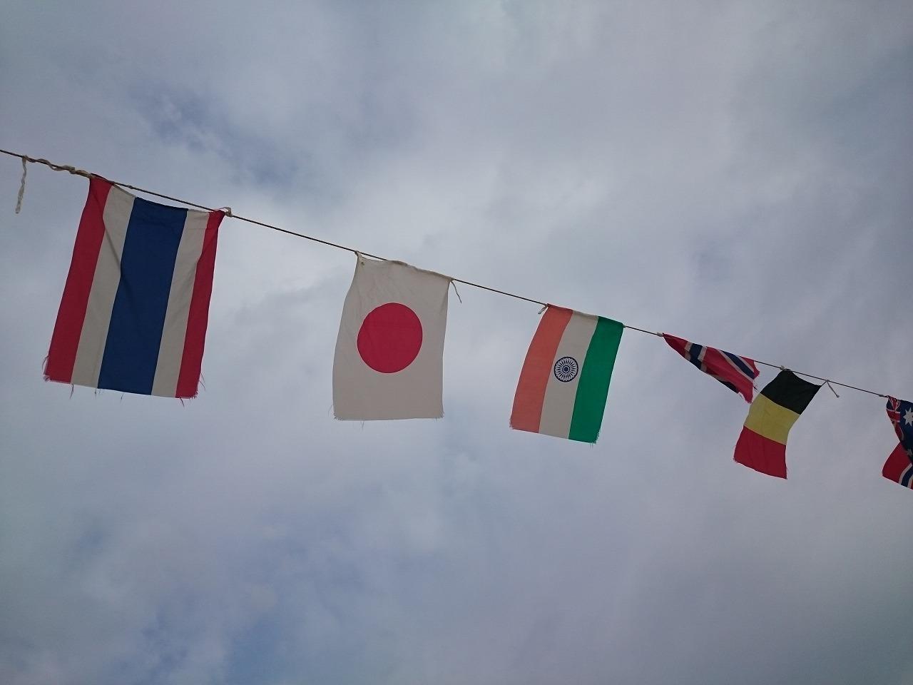 徳島 運動会