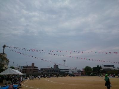 徳島市 運動会