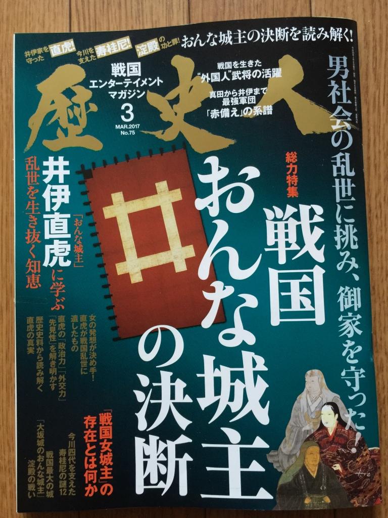 徳島文理 歴史人