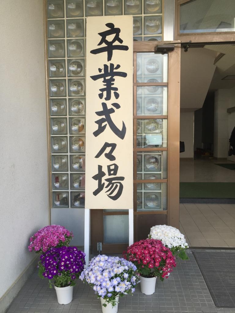 徳島 助任校区 不動産