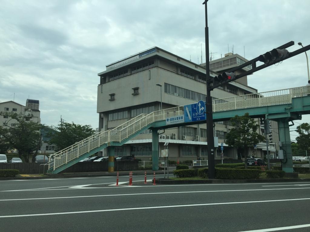 徳島東警察署