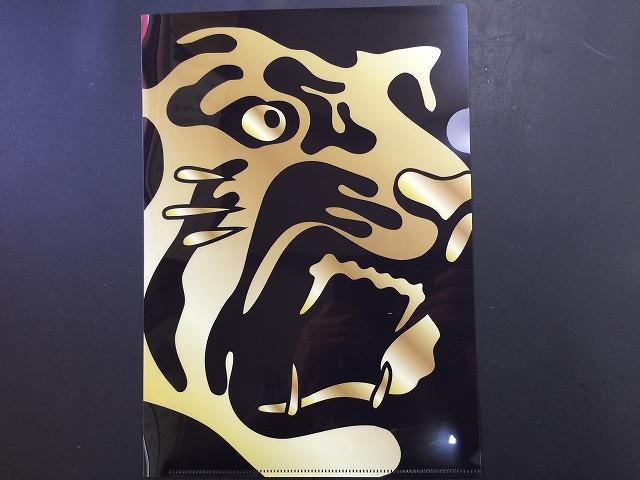 徳島 阪神タイガース