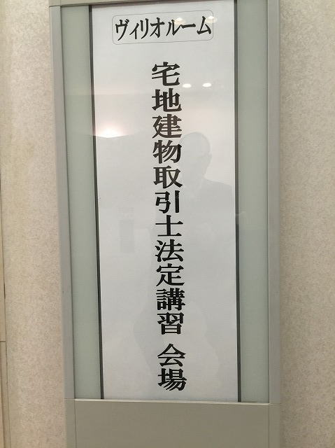 徳島不動産 土地