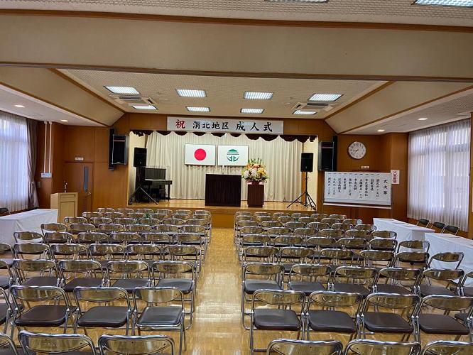 徳島 助任校区 成人式