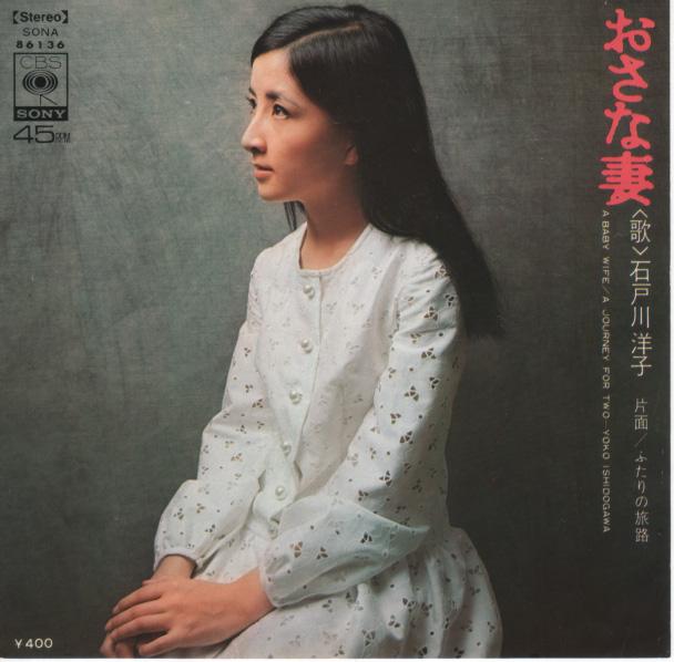 麻田ルミの画像 p1_10