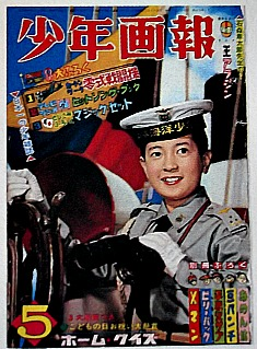 太田博之の画像 p1_8