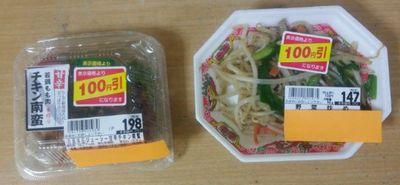 野菜炒めとチキン南蛮