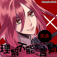 icon_kasumi.png