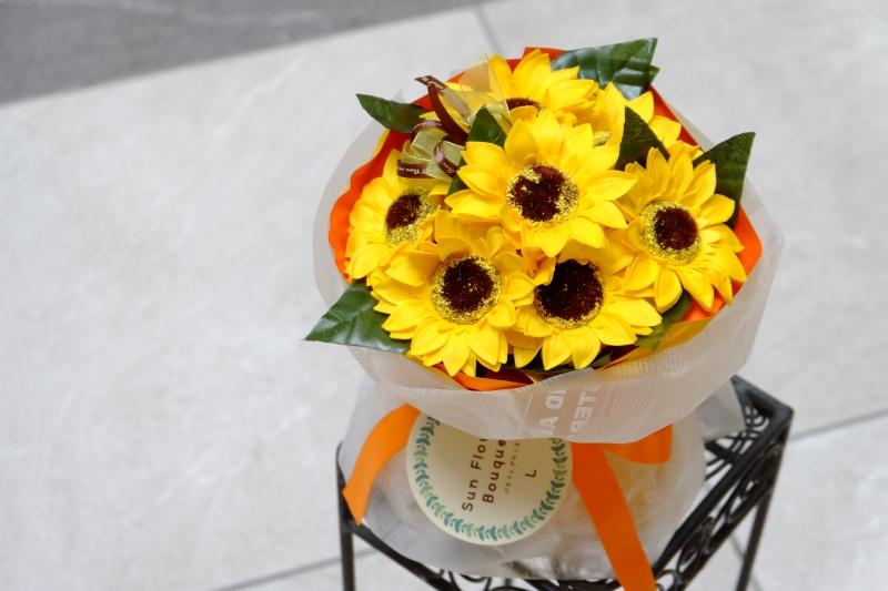 バスフレヒマワリ 花束