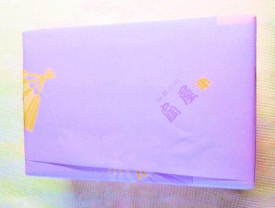 扇屋さんの梨ゼリーの包装の画像
