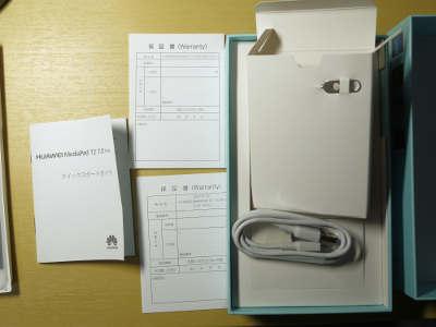 ファーウェイのファブレットのクイックスタートガイドと保証書、電源コードの画像