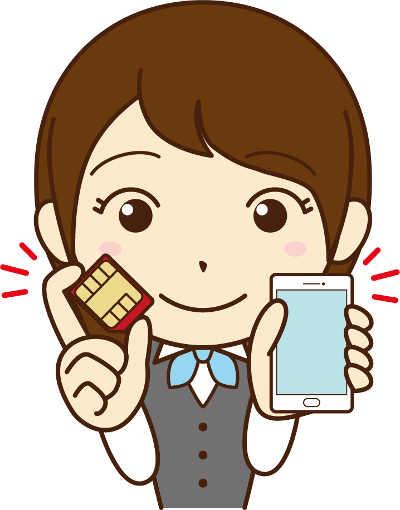 イオンモバイルのスタッフの画像