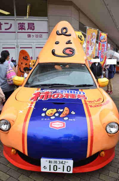 キャンペーンカー「亀田の柿の種号」を正面からみた画像