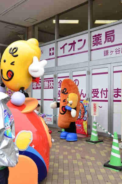 亀田の柿の種の公式キャラクター「たねっち&ぴーなっち」の画像