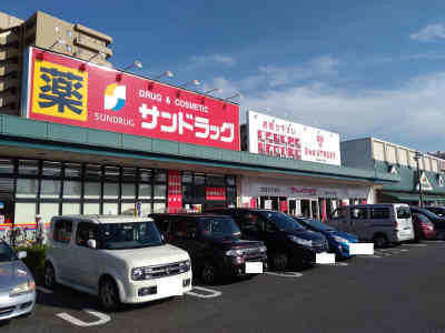 リユースのお店の2nd Street 東習志野店_1の画像