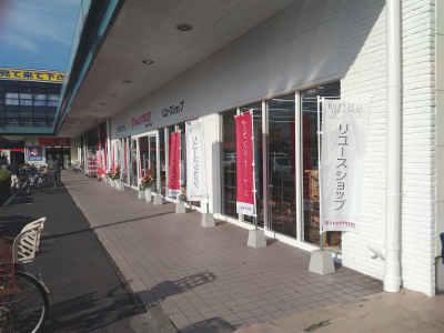 リユースのお店の2nd Street 東習志野店_2  の画像