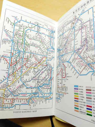 チーバくんの県民手帳の路線図の画像