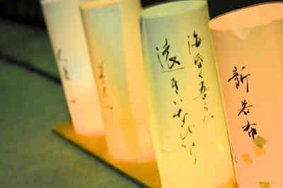 夜灯(よとぼし)の手作りの灯篭