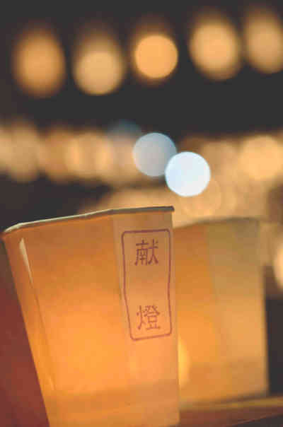 夜灯(よとぼし)の献燈の画像