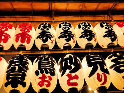 浅草・鷲(おおとり)神社の酉の市のおとりさまの提灯の画像