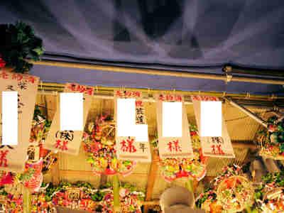 浅草・鷲(おおとり)神社の酉の市の熊手の売約済みの札の画像