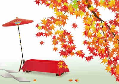 見浜園の紅葉の画像