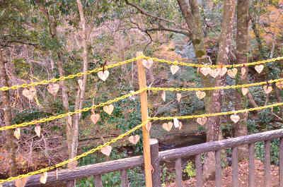 濃溝の滝の見晴らし台にある幸運のハートの画像