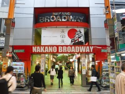 Nakano Broadway shopping