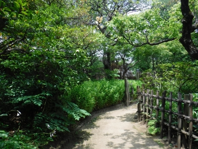 park nature tetsugakudo