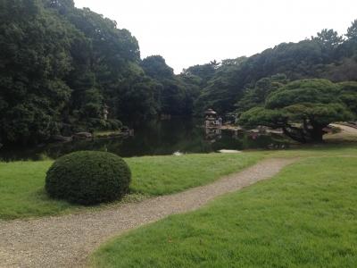gyon garden