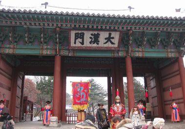 韓国 徳寿宮