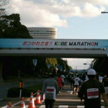 神戸マラソンゴール