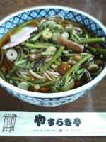 20070503山菜