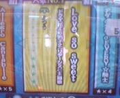 20070822121237.JPG