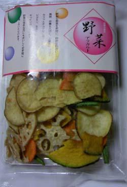 野菜パッケージ
