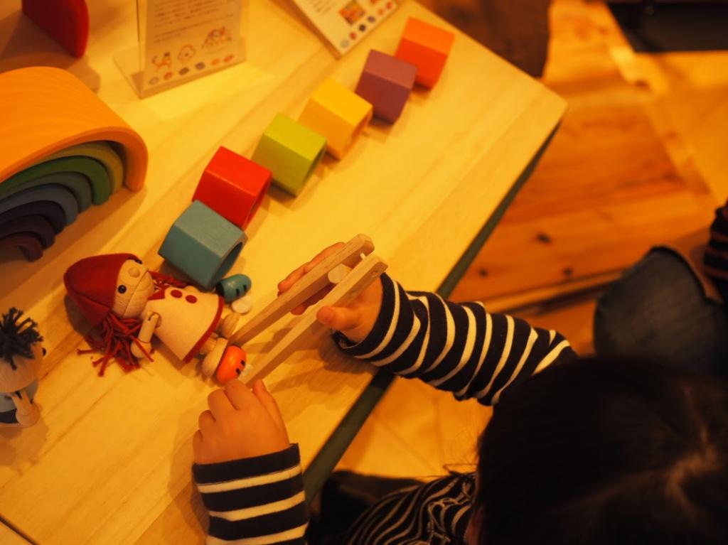 グッド・トイ 木育おもちゃの広場 キャラバンの様子 プラントイ
