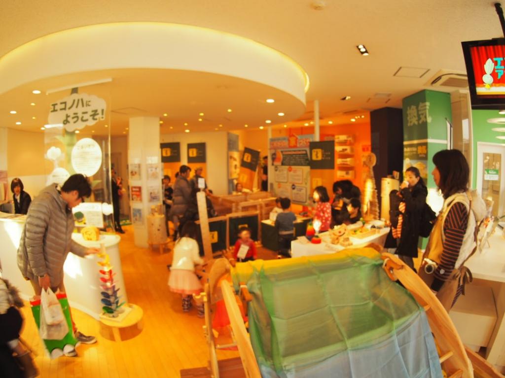 エコノハ 木のおもちゃの子供向けイベント