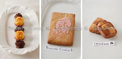 Patisserie chimmie&白ふくろう舎 個展用菓子写真