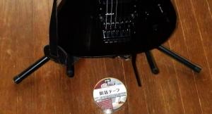 エレキギター 銅箔シールド