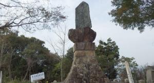馬ケ岳 黒田勘兵衛 ハイキング