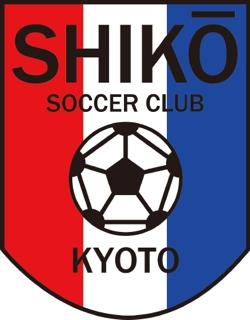 京都紫光サッカークラブ