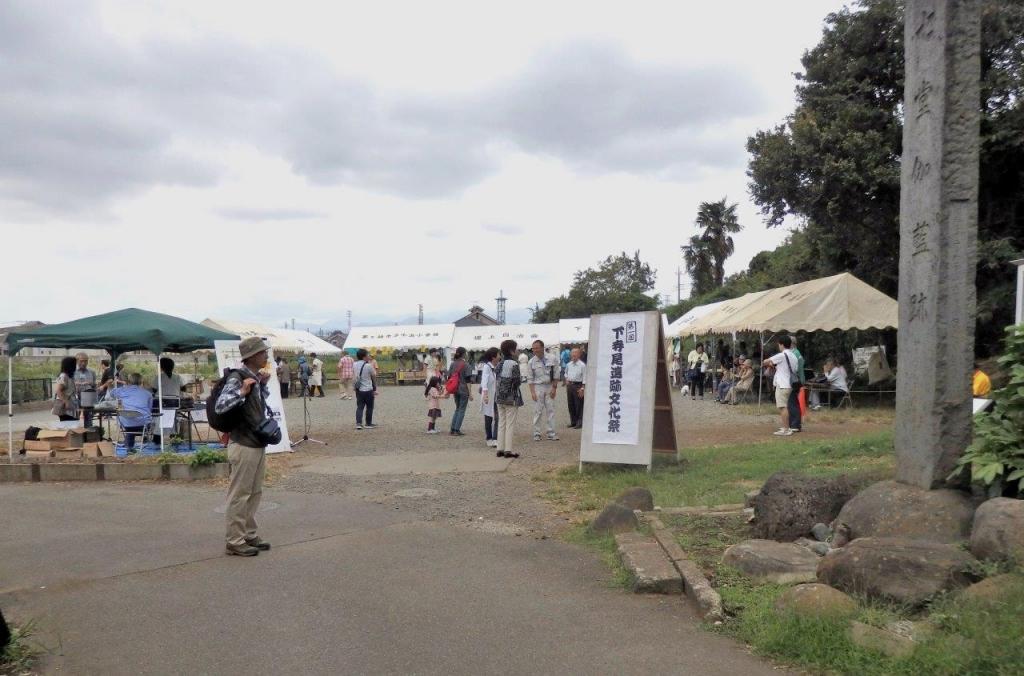 下寺尾遺跡文化祭の様子