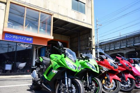 レンタルバイク滋賀オープン