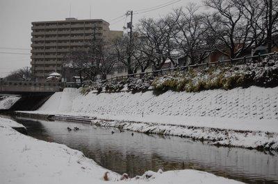雪と久松山