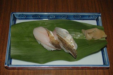 白はたの炙り寿司