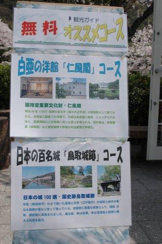 きなんせぇ屋 2
