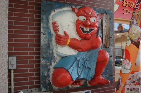 漆喰の妖怪