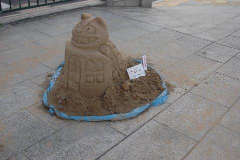 小さな砂像 6